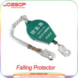 FallingProtector